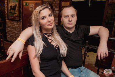 «Дыхание ночи»: Dj Cosmo&Skoro, 9 февраля 2019 - Ресторан «Максимилианс» Самара - 47