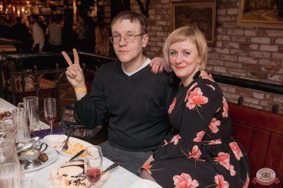 «Дыхание ночи»: Dj Cosmo&Skoro, 9 февраля 2019 - Ресторан «Максимилианс» Самара - 48