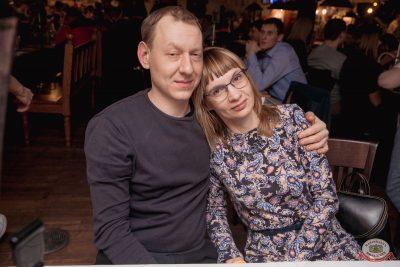 «Дыхание ночи»: Dj Cosmo&Skoro, 9 февраля 2019 - Ресторан «Максимилианс» Самара - 49