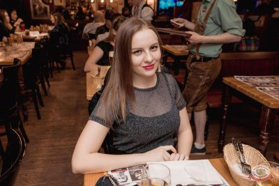 Миша Марвин, 13 февраля 2019 - Ресторан «Максимилианс» Самара - 15