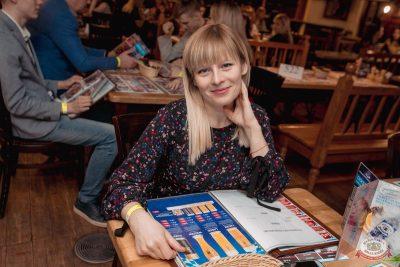Миша Марвин, 13 февраля 2019 - Ресторан «Максимилианс» Самара - 22