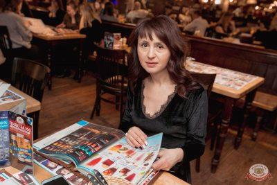 Миша Марвин, 13 февраля 2019 - Ресторан «Максимилианс» Самара - 23