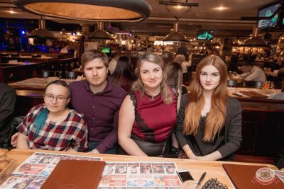 Миша Марвин, 13 февраля 2019 - Ресторан «Максимилианс» Самара - 25