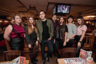 Миша Марвин, 13 февраля 2019 - Ресторан «Максимилианс» Самара - 27