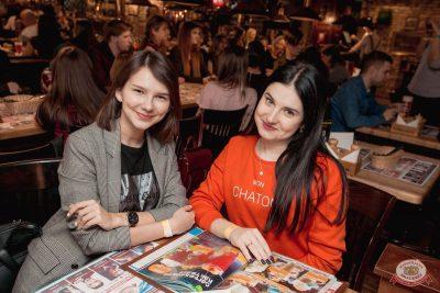 Миша Марвин, 13 февраля 2019 - Ресторан «Максимилианс» Самара - 31