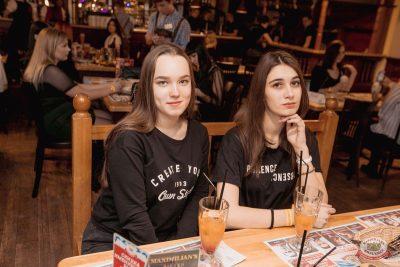 Миша Марвин, 13 февраля 2019 - Ресторан «Максимилианс» Самара - 34