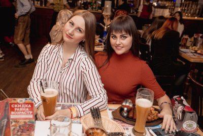 Миша Марвин, 13 февраля 2019 - Ресторан «Максимилианс» Самара - 36