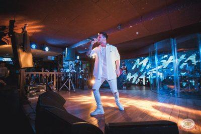 Миша Марвин, 13 февраля 2019 - Ресторан «Максимилианс» Самара - 4