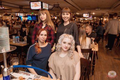 Миша Марвин, 13 февраля 2019 - Ресторан «Максимилианс» Самара - 40