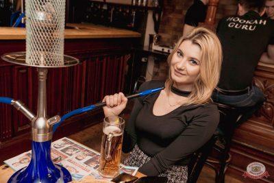Миша Марвин, 13 февраля 2019 - Ресторан «Максимилианс» Самара - 43