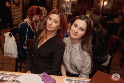 Миша Марвин, 13 февраля 2019 - Ресторан «Максимилианс» Самара - 44