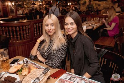 Миша Марвин, 13 февраля 2019 - Ресторан «Максимилианс» Самара - 50