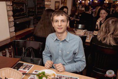 Миша Марвин, 13 февраля 2019 - Ресторан «Максимилианс» Самара - 52