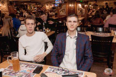 Миша Марвин, 13 февраля 2019 - Ресторан «Максимилианс» Самара - 56
