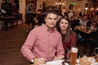 Миша Марвин, 13 февраля 2019 - Ресторан «Максимилианс» Самара - 58