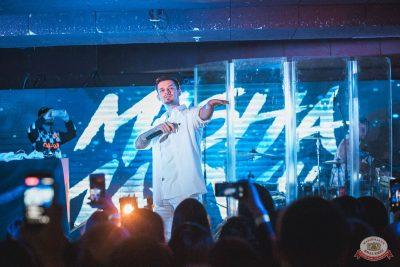 Миша Марвин, 13 февраля 2019 - Ресторан «Максимилианс» Самара - 7