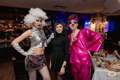 Вечеринка «Ретро FM», 15 февраля 2019 - Ресторан «Максимилианс» Самара - 1