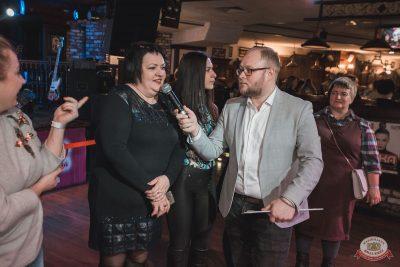 Вечеринка «Ретро FM», 15 февраля 2019 - Ресторан «Максимилианс» Самара - 10