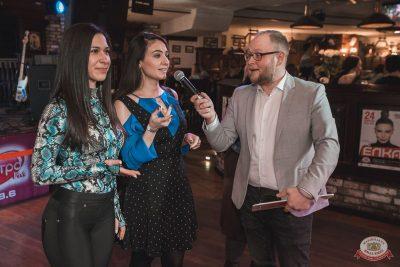 Вечеринка «Ретро FM», 15 февраля 2019 - Ресторан «Максимилианс» Самара - 11