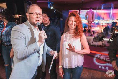 Вечеринка «Ретро FM», 15 февраля 2019 - Ресторан «Максимилианс» Самара - 16
