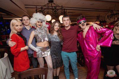 Вечеринка «Ретро FM», 15 февраля 2019 - Ресторан «Максимилианс» Самара - 2