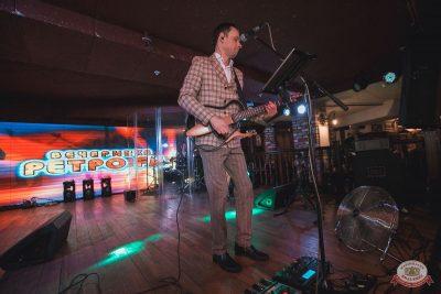 Вечеринка «Ретро FM», 15 февраля 2019 - Ресторан «Максимилианс» Самара - 22