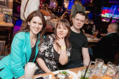 Вечеринка «Ретро FM», 15 февраля 2019 - Ресторан «Максимилианс» Самара - 25