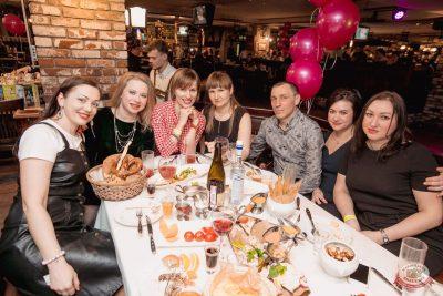 Вечеринка «Ретро FM», 15 февраля 2019 - Ресторан «Максимилианс» Самара - 26