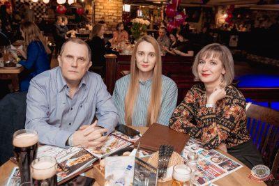Вечеринка «Ретро FM», 15 февраля 2019 - Ресторан «Максимилианс» Самара - 27