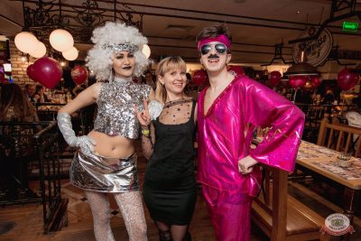 Вечеринка «Ретро FM», 15 февраля 2019 - Ресторан «Максимилианс» Самара - 3