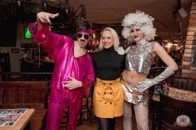 Вечеринка «Ретро FM», 15 февраля 2019 - Ресторан «Максимилианс» Самара - 4