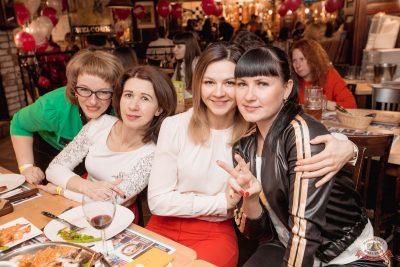 Вечеринка «Ретро FM», 15 февраля 2019 - Ресторан «Максимилианс» Самара - 40