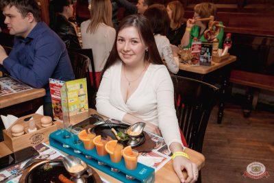 Вечеринка «Ретро FM», 15 февраля 2019 - Ресторан «Максимилианс» Самара - 41