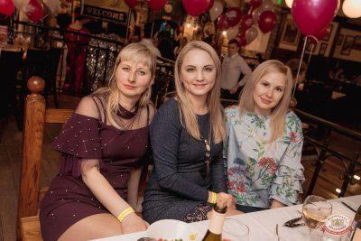 Вечеринка «Ретро FM», 15 февраля 2019 - Ресторан «Максимилианс» Самара - 44