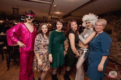 Вечеринка «Ретро FM», 15 февраля 2019 - Ресторан «Максимилианс» Самара - 5