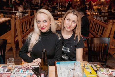 Вечеринка «Ретро FM», 15 февраля 2019 - Ресторан «Максимилианс» Самара - 51