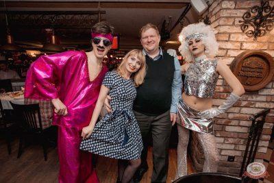Вечеринка «Ретро FM», 15 февраля 2019 - Ресторан «Максимилианс» Самара - 6