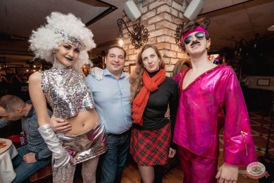 Вечеринка «Ретро FM», 15 февраля 2019 - Ресторан «Максимилианс» Самара - 7