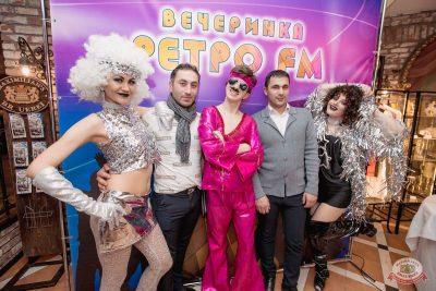 Вечеринка «Ретро FM», 15 февраля 2019 - Ресторан «Максимилианс» Самара - 8