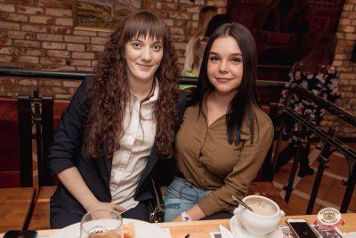#2Маши, 20 февраля 2019 - Ресторан «Максимилианс» Самара - 0014
