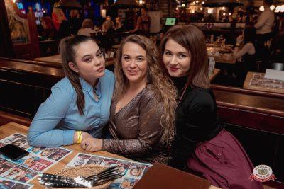 #2Маши, 20 февраля 2019 - Ресторан «Максимилианс» Самара - 0017