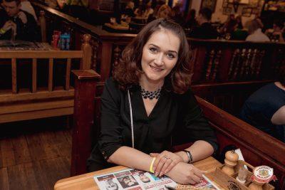 #2Маши, 20 февраля 2019 - Ресторан «Максимилианс» Самара - 0019