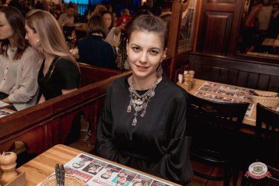 #2Маши, 20 февраля 2019 - Ресторан «Максимилианс» Самара - 0020