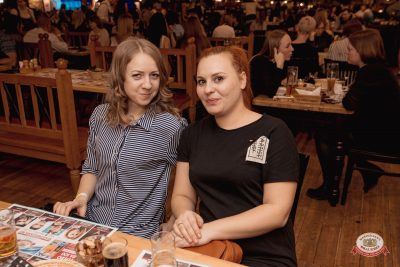 #2Маши, 20 февраля 2019 - Ресторан «Максимилианс» Самара - 0024
