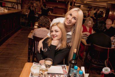 #2Маши, 20 февраля 2019 - Ресторан «Максимилианс» Самара - 0025