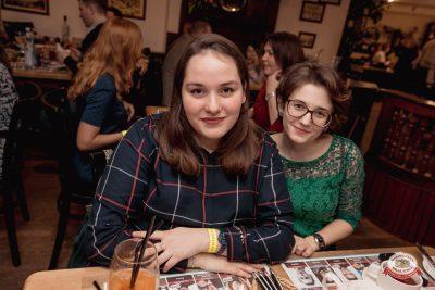 #2Маши, 20 февраля 2019 - Ресторан «Максимилианс» Самара - 0031