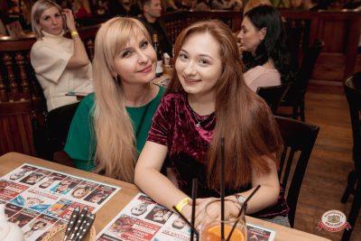 #2Маши, 20 февраля 2019 - Ресторан «Максимилианс» Самара - 0032