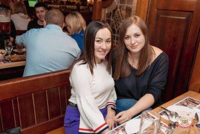 #2Маши, 20 февраля 2019 - Ресторан «Максимилианс» Самара - 0046