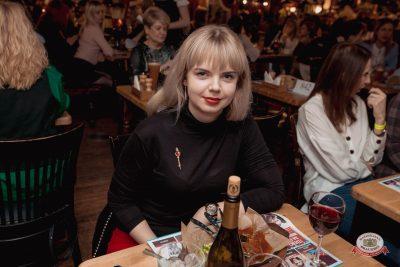 #2Маши, 20 февраля 2019 - Ресторан «Максимилианс» Самара - 0052