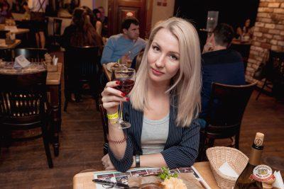 #2Маши, 20 февраля 2019 - Ресторан «Максимилианс» Самара - 0053